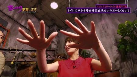 宇垣美里アナの画像067