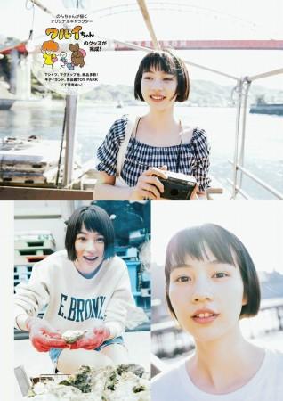 のんの画像009