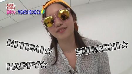 田中瞳アナの画像071