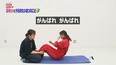 田中瞳アナの画像076