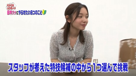 田中瞳アナの画像084