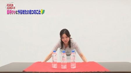 田中瞳アナの画像088