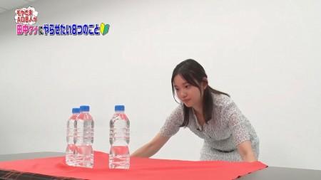 田中瞳アナの画像089