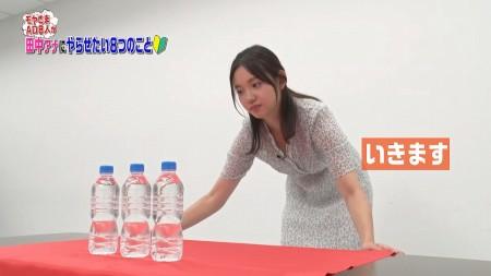 田中瞳アナの画像092