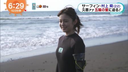 久慈暁子アナの画像003