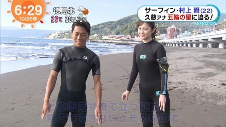 久慈暁子アナの画像006