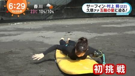 久慈暁子アナの画像011