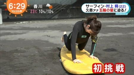 久慈暁子アナの画像013
