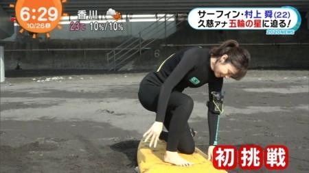 久慈暁子アナの画像015