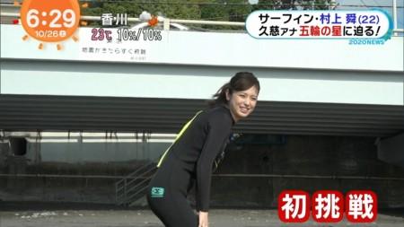 久慈暁子アナの画像017