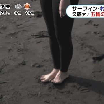 久慈暁子アナの画像036