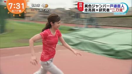 久慈暁子アナの画像050
