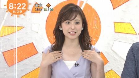 久慈暁子アナの画像058