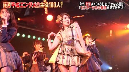 永島優美アナの画像059