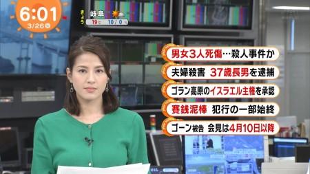 永島優美アナの画像066