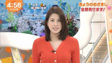 永島優美アナの画像068