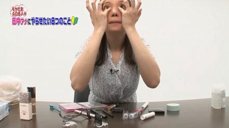 田中瞳アナの画像052