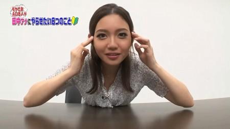 田中瞳アナの画像057