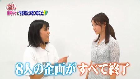 田中瞳アナの画像066