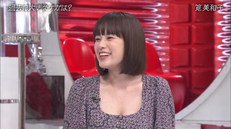 筧美和子の画像010