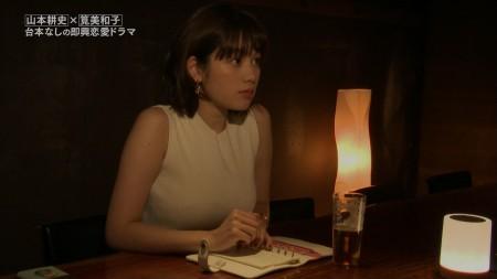 筧美和子の画像038