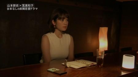 筧美和子の画像053