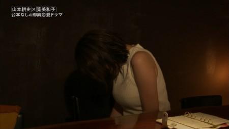 筧美和子の画像059