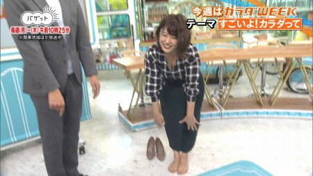 尾崎里紗アナの画像036