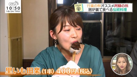 尾崎里紗アナの画像041