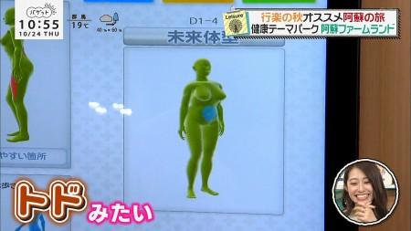 尾崎里紗アナの画像049
