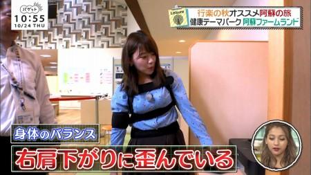 尾崎里紗アナの画像053