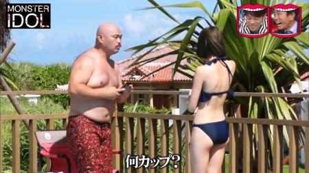 田中理恵ほかの画像059