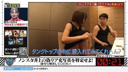 田中理恵ほかの画像073