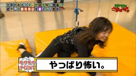 田中瞳アナの画像054