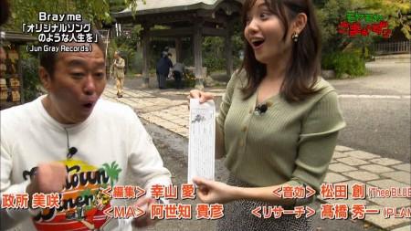 田中瞳アナの画像097