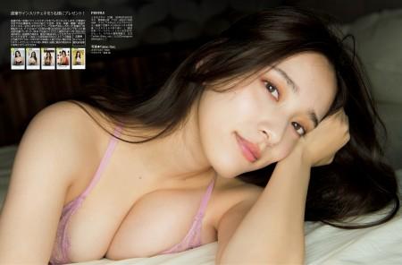都丸紗也華の画像006