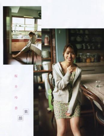 桜井玲香の画像034