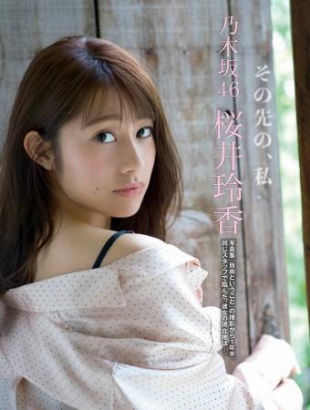 桜井玲香の画像039
