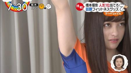 橋本環奈の画像036
