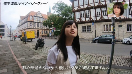 橋本環奈の画像076