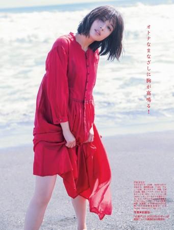 広瀬アリスの画像022