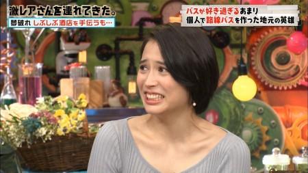 広瀬アリスの画像041