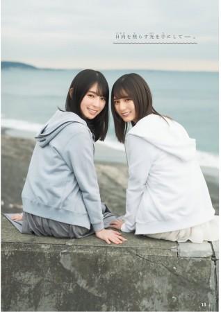 日向坂46の画像052