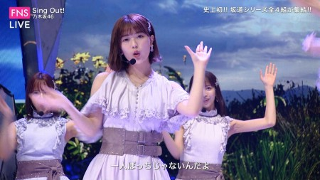 乃木坂46の画像088