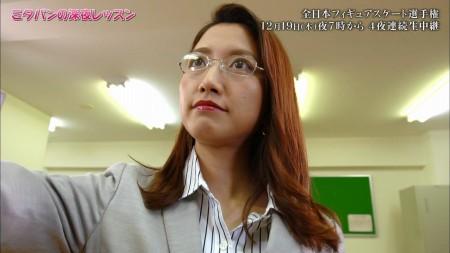 三田友梨佳アナの画像005