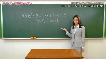 三田友梨佳アナの画像006