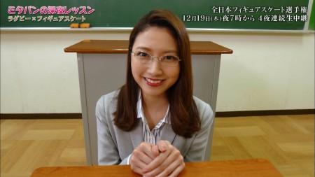 三田友梨佳アナの画像010