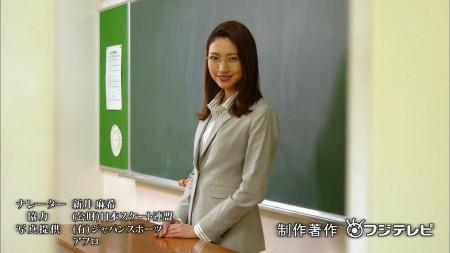 三田友梨佳アナの画像011