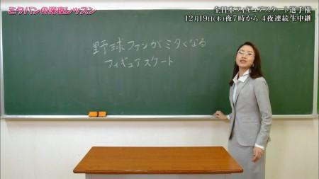 三田友梨佳アナの画像012