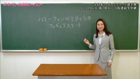 三田友梨佳アナの画像015